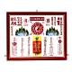 乾坤太極圖 山海鎮  乾坤八卦圖(5號)....30x26cm product thumbnail 1