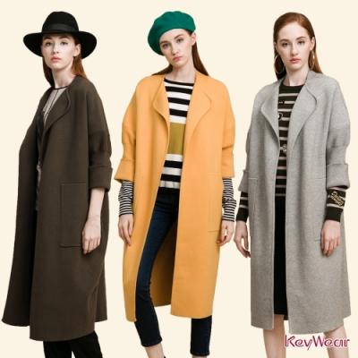 KeyWear奇威名品 [時時樂限定]時尚厚實質感包芯紗針織外套-4色可選