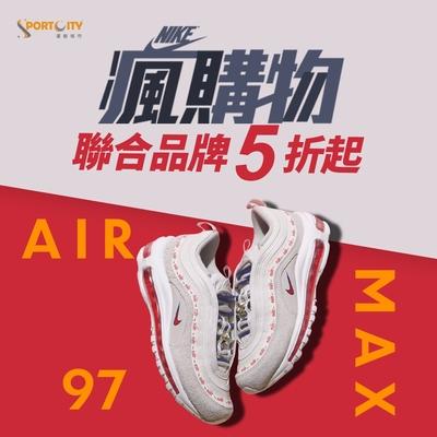 Sportscity x瘋購物 NIKE聯合品牌5折起