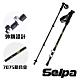 韓國SELPA 開拓者特殊鎖點三節式鋁合金握把式登山杖 黑色 product thumbnail 1
