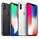 【福利品】Apple iPhone X 256G 5.8吋智慧型手機 (保固未啟用)
