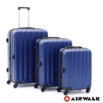 AIRWALK -海岸線系列 BoBo經濟款ABS硬殼拉鍊20+24+28吋三件組-晝日藍