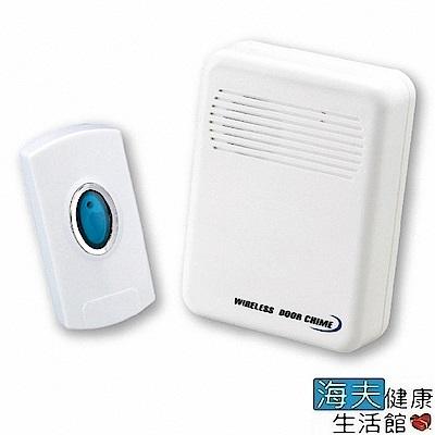 海夫 顯隆 插電式 長距離無線門鈴 子母 呼叫鈴 看護鈴(WD-37225)