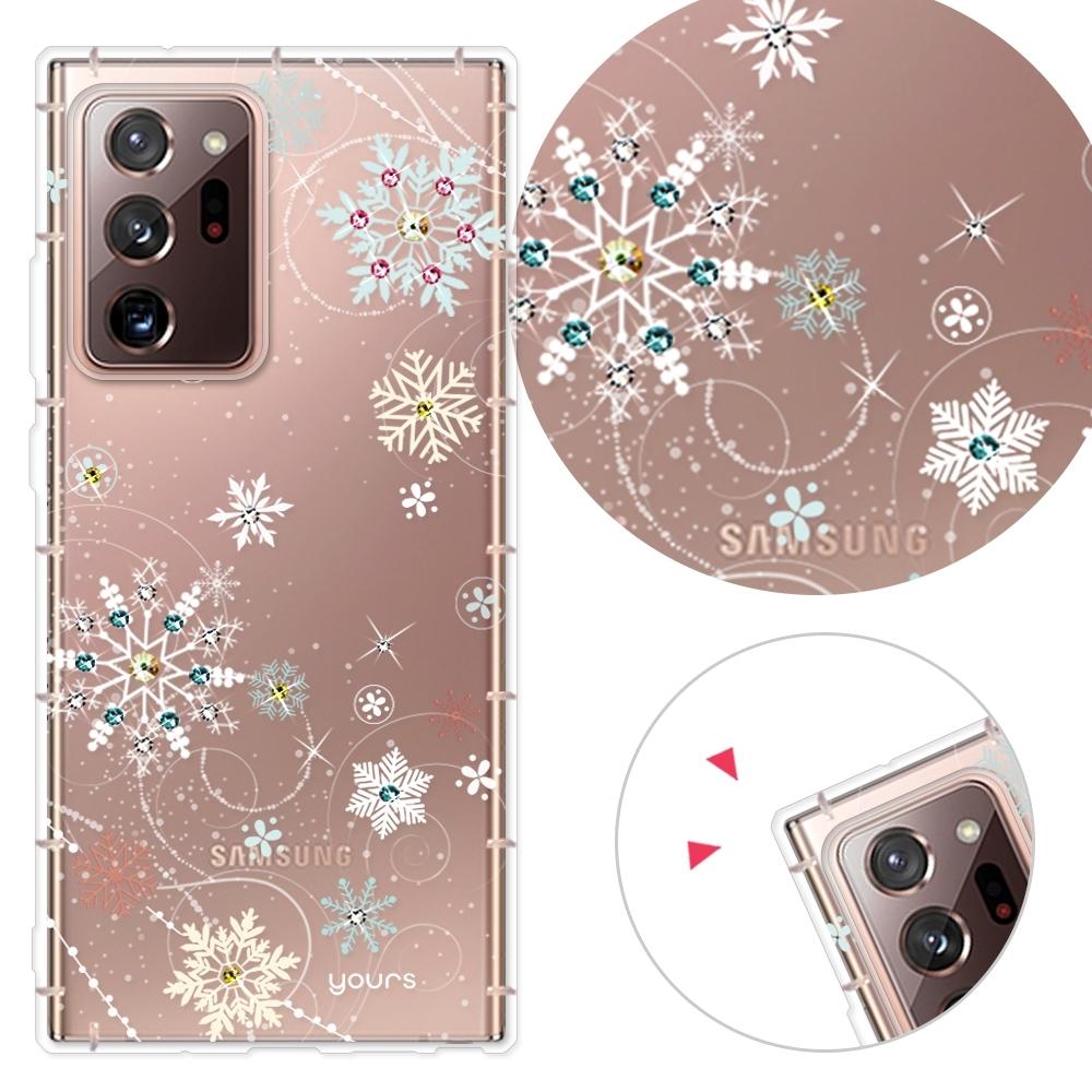 YOURS 三星 Galaxy Note20 Ultra 奧地利彩鑽防摔手機殼-雪戀 鏡頭孔增高版