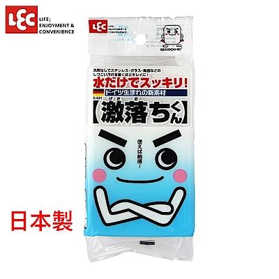 日本LEC 激落君免清潔劑海綿