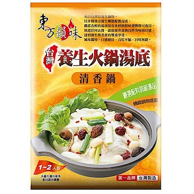 東方韻味 清香養生火鍋湯底包(45g)