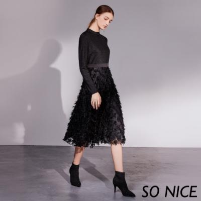 SO NICE法式羽毛黑蔥蕾絲裙襬洋裝