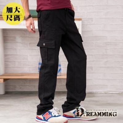 Dreamming 大尺碼多口袋斜紋布伸縮休閒長褲-黑色