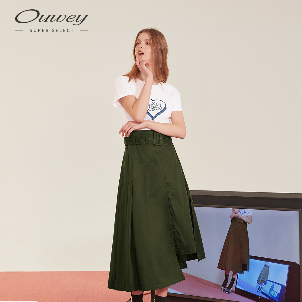 OUWEY歐薇 愛心流蘇拼接配色洋裝(綠)