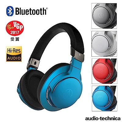 鐵三角ATH-AR5BT藍牙無線耳罩式耳機
