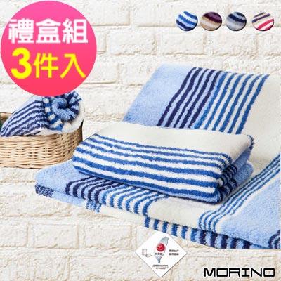 MORINO摩力諾 彩條緹花方、毛、浴巾禮盒組