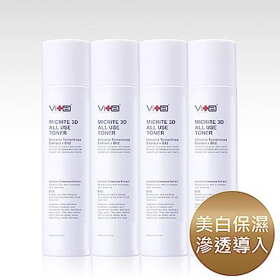 Swissvita薇佳 微晶3D全能化妝水200mlX4
