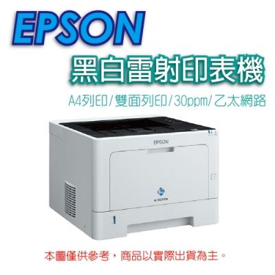 愛普生 EPSON AL-M220DN 黑白雷射印表機(福利品)