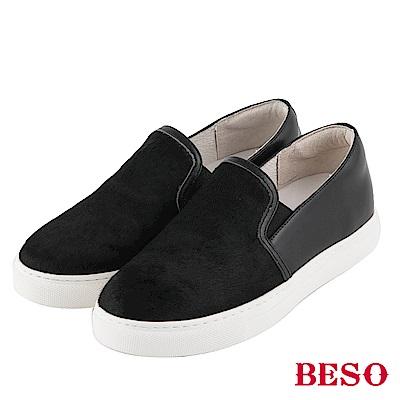 BESO 經典摩登 馬毛拼接素面休閒鞋~黑