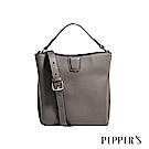 PEPPER`S Carey 牛皮水桶包 - 迷霧灰