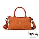 Kipling 焦糖拿鐵色素面手提側背公事包-IRISA