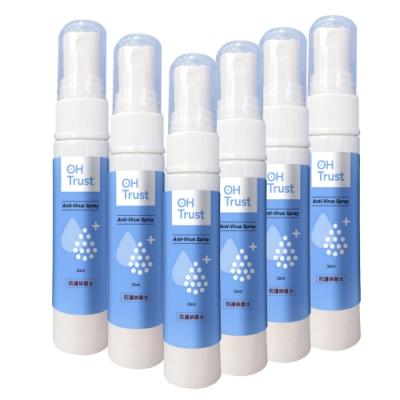 歐舒特 (家庭6入組)天然抗菌防護納離水隨身噴霧 (30ML)
