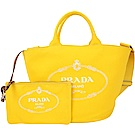 PRADA Giardiniera 牛仔帆布印花附萬用包手提斜背包(黃色)