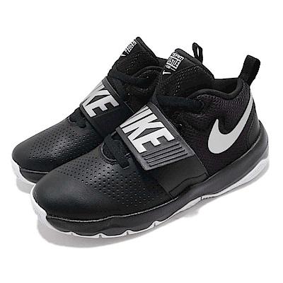 Nike 籃球鞋 Team Hustle D 8 女鞋