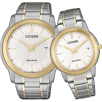 CITIZEN星辰 光動能風雅時尚對錶-銀x金/42+34mm