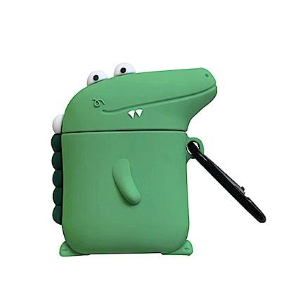 藍牙耳機保護套 AirPods 1/2 鱷魚造型耳機保護套