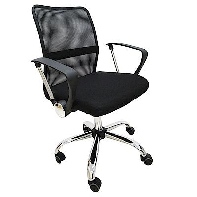 Mr.chair 小鋼透氣網電腦椅/辦公椅/職員椅