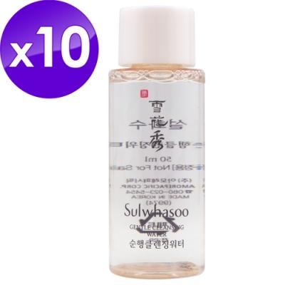 (即期品)Sulwhasoo雪花秀 淨透保濕潔膚水25ml*101480(效期至2021年04月)