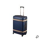 【日本製造PROTECA】雅緻-26吋經典復古行李箱(海軍藍)