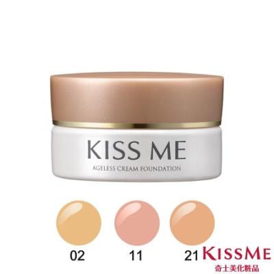 KISSME台灣奇士美 煥妍金萃淨白粉霜22g(三色)