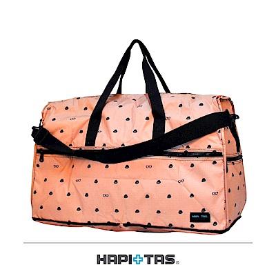 日本HAPI+TAS 大摺疊旅行袋 米色小黑帽