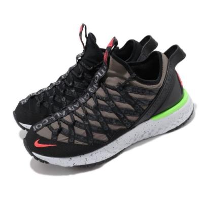 Nike 休閒鞋 ACG React 襪套 男鞋