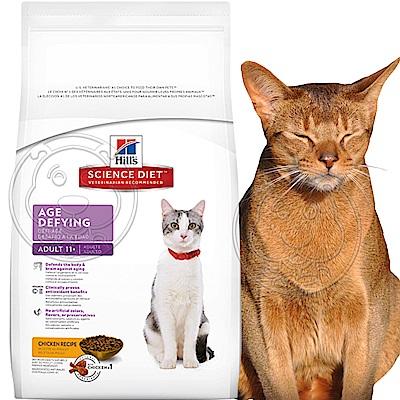年終超殺Hills希爾思》高齡貓抗齡雞肉11+配方-7.03kg15.5磅/包