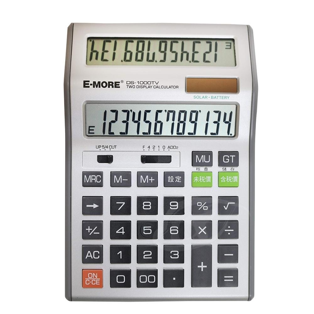 E-MORE 稅務專用-雙顯示桌上型計算機DS-1000TV