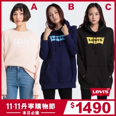 [時時樂限定](結帳折50) Levis 女款帽T / 大學T 均一價1490