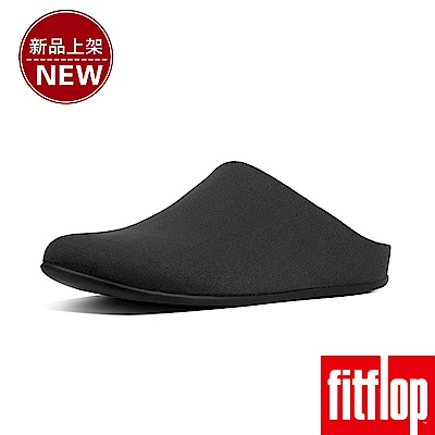 FitFlop CHRISSIE SLIPPERS-黑色