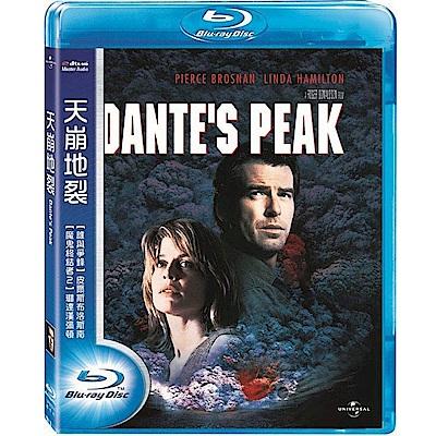 天崩地裂 Dante's Peak 藍光 BD