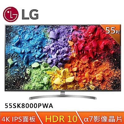 LG 55型奈米4K IPS智慧連網液晶電視55SK8000PWA