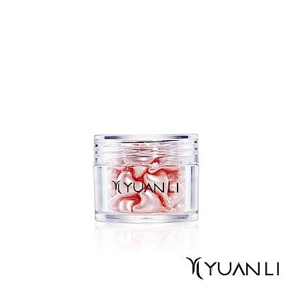 (即期品)Yuanli 願麗 完美女王智慧控膚膠囊-淨脂皙白15顆