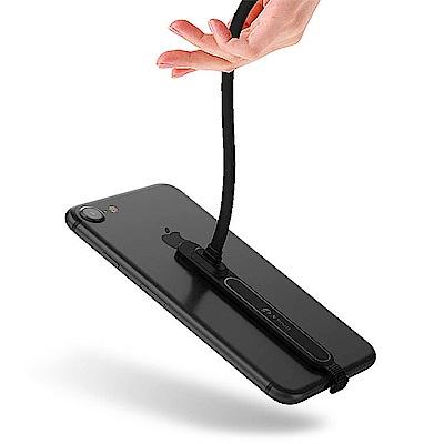 WSKEN 充電手遊線(2M)