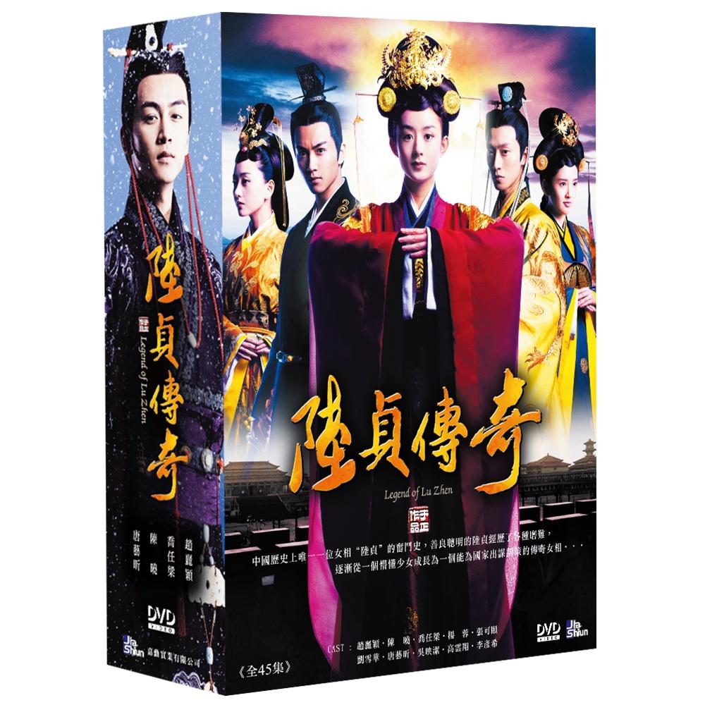 陸貞傳奇 DVD (又名:女相)