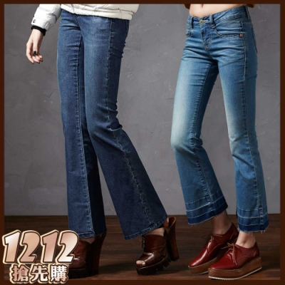 [時時樂限定]ETBOITE 箱子 BLUE WAY 經典低腰靴型褲_2色選