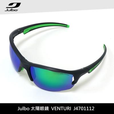 Julbo 太陽眼鏡VENTURI J4701112 (跑步自行車用)
