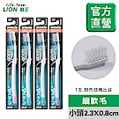 日本獅王LION 細毛牙刷-小頭3列軟毛 (顏色隨機出貨)