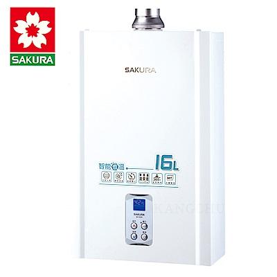櫻花牌 DH1635A 數位恆溫16L強制排氣熱水器(桶裝)