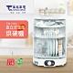 東銘 三層直立式溫風循環烘碗機 TM-7701 product thumbnail 1