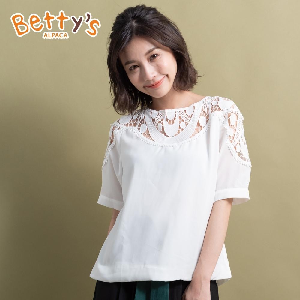 betty's貝蒂思 蕾絲縷空圓領拼接上衣(白色)
