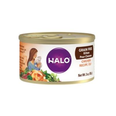 HALO 嘿囉TM幼貓主食罐-無穀鮮燉雞肉 3oz(85g)