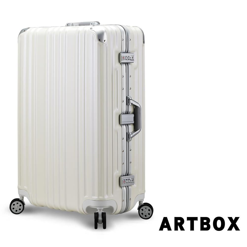 【ARTBOX】旋舞風華 26吋平面凹槽鋁框行李箱(白色)