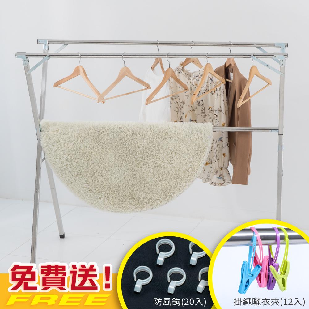 [團購1入]IDEA-X型全折疊加大2.4米不鏽鋼三桿伸縮棉被衣架