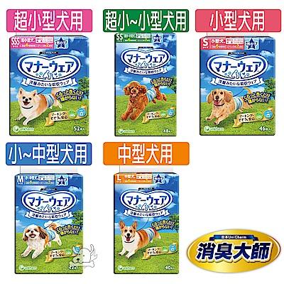 日本 Unicharm 消臭大師 男用 禮貌帶 5種規格 X 4包